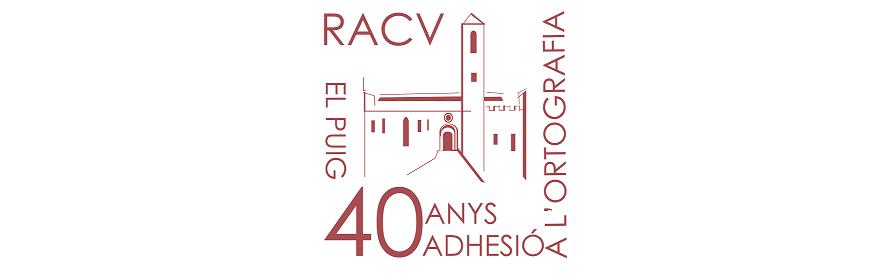 El 40 aniversari de la firma de les Normes d'El Puig ya té logo oficial