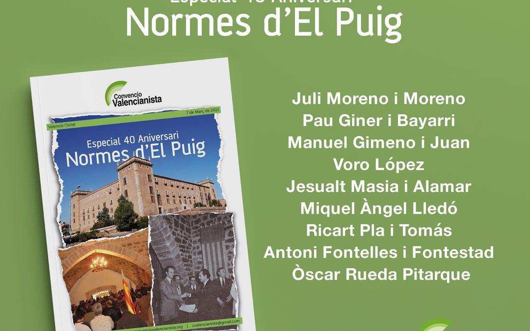 CV publica una revista especial per el 40 aniversari  de les Normes d'El Puig