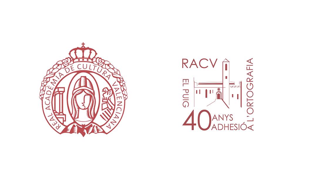 El Patronat de la RACV patrocina la 3ª edició de la 'Documentació formal de l'ortografia de la Llengua Valenciana'