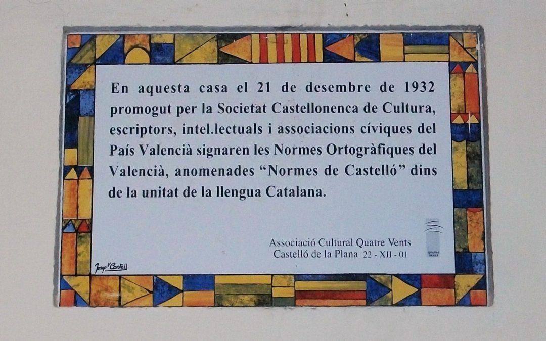 ¿Per qué les Bases del 32 apleguen a ser admeses com a bones per a la Llengua Valenciana?