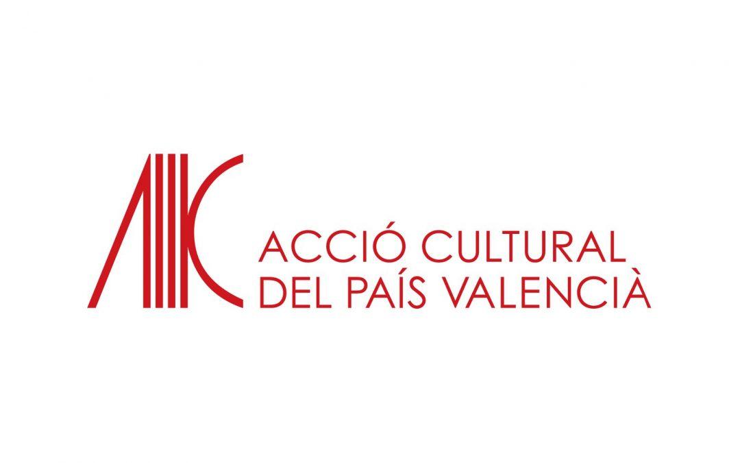 Entitat privada finançada en capital catala